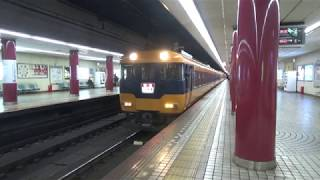 近鉄12200系12254編成+30000系特急大阪難波行き発車