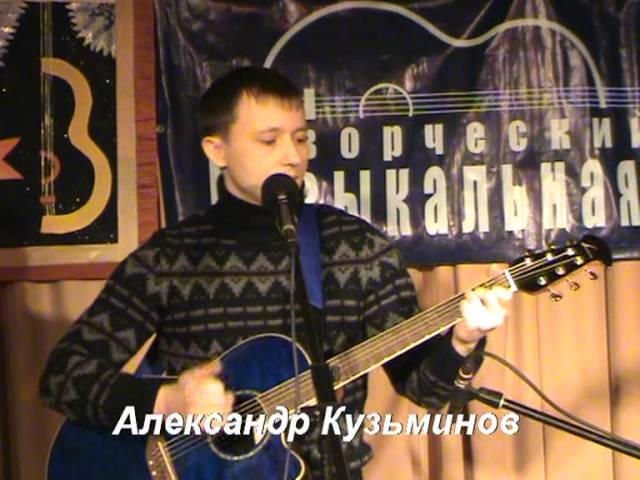 Музыкальная Среда. 26.01.2011.Часть 1