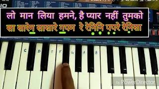 Lo maan liya full song piano tutorial