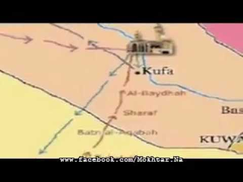 Imam Hussein as His camps Journey Route YouTube