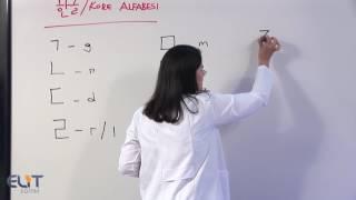Korece Eğitim Seti - Korean Education Set