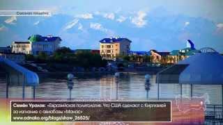 Союзная повестка: задачи евразийской интеграции Киргизии