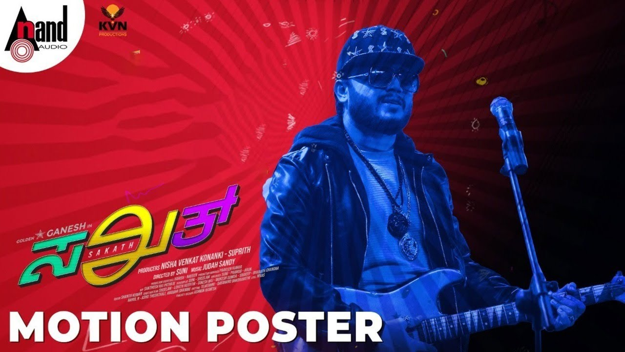 Sakath || Rap Motion Poster || Golden Star Ganesh || Suni || Judah Sandhy || KVN Productions || HD