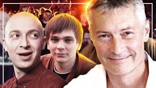 Ройзман о баттле Оксимирона и Гнойного, Полтавченко, дебатах и силе искусства