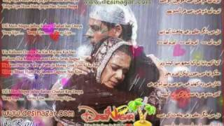 Tere Liye ( Veer Zaara Movie Song ) with urdu Lyrics & English Translation by www.desinagar.com