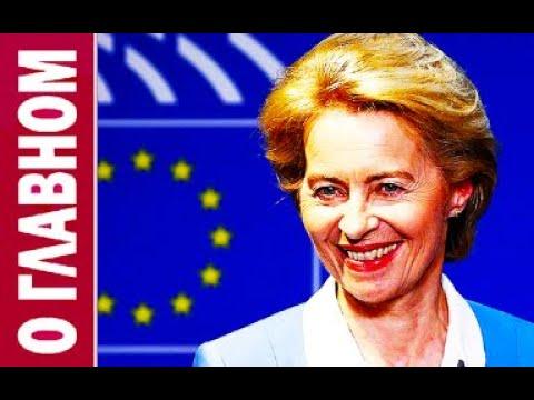 Коронавирус: Европа возвращается к жизни