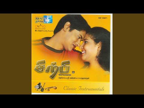 Pachchai Nirame Piano Film Alaipayuthey