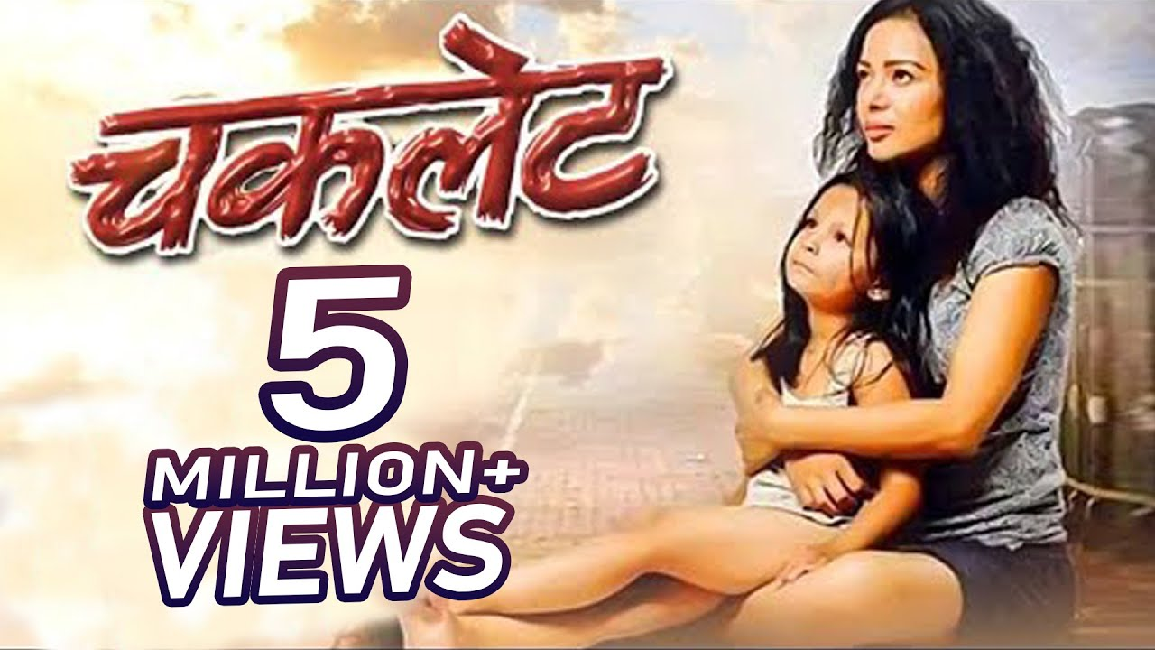 Download Chocolate | Nepali movie | Keshab Bhattarai | Poozana Pradhan  | Ayushman Ghimire