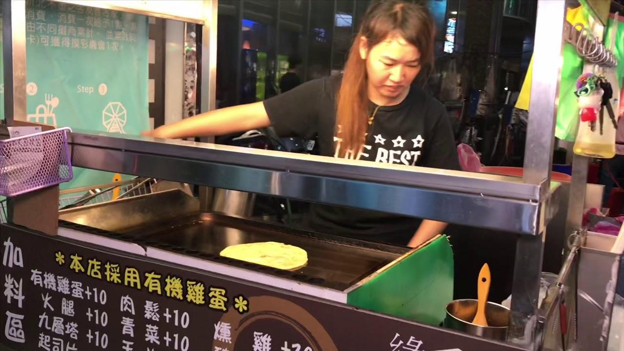 永和樂華夜市-緣之屋蔥抓餅 好吃的加蛋蔥抓餅 </p> <div class=