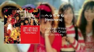 Lyrics: Okui Kaori (奥居香) Music: Nakayama Kanako (中山加奈子)