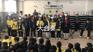 Publication Date: 2019-11-05 | Video Title: 20181218 音樂組快閃Busking二 學生表演