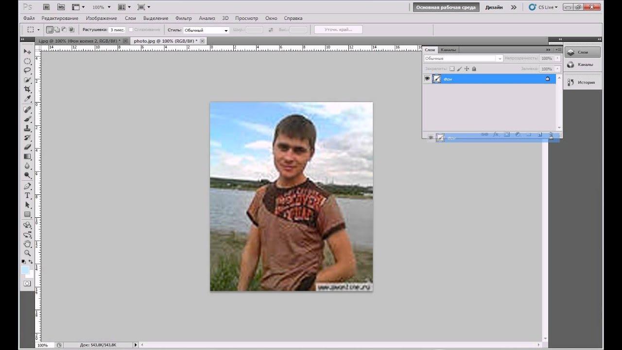Как сделать графический рисунок фото 45