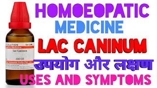 Lac Caninum || Homoeopatic medicine uses and symptoms???