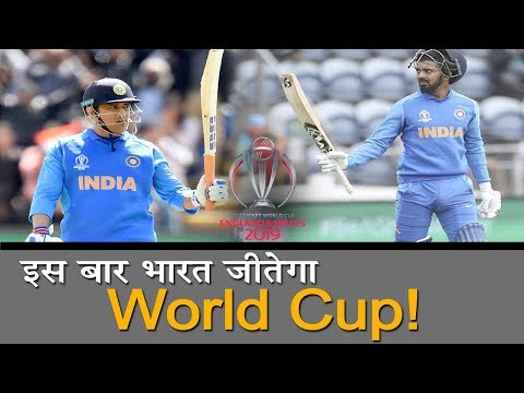 India Vs. Bangladesh | Highlights | Practice Match | World Cup 2019