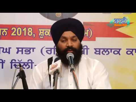 Bhai-Jaspinder-Singh-Ji-Darbar-Sahib-At-B-Block-Kalkaji-On-8-June-2018