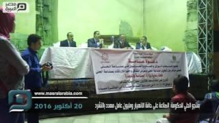 مصر العربية | منتجو الحلي للحكومة: الصناعة على حافة الانيهار ومليون عامل مهدد بالتشرد