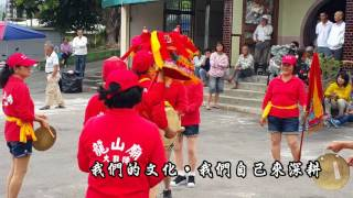 106教育金像獎/談