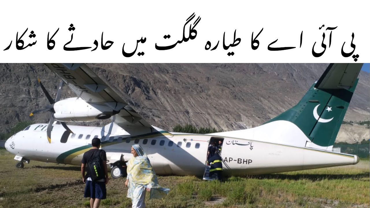PIA Plane Crash in GILGIT Airport PIA AP BHP ATR Pakistan International Airlines