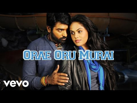 Ore Oru Murai Song Lyrics From Purampokku Engira Podhuvudamai