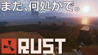 【RUST】超過密サーバーで一週間生き抜き計画【実況#3-2】