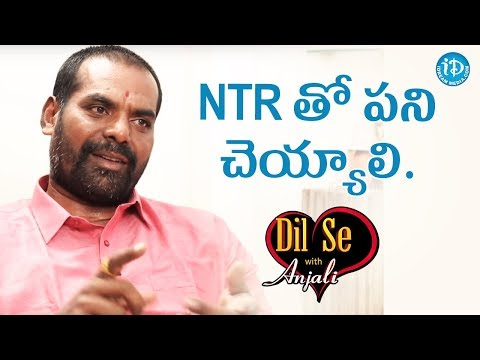 I Love To Work With Jr NTR - Lakshmi Narasimha || Dil Se With Anjali
