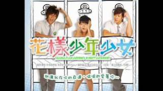 zen me ban ( hana kimi ost taiwan version ) -S.H.E ( COVER )