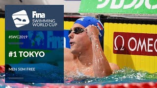 Men's 50m Freestyle | Day 1 Tokyo #SWC19 | FINA Swimming World Cup 2019