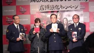 踊る大捜査線 THE MOVIE3 ヤツらを解放せよ!」DVD&Blu...