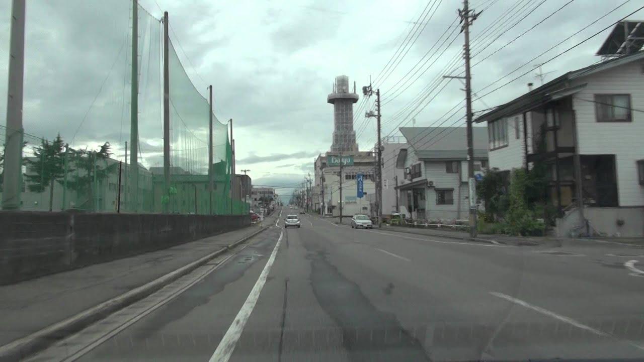 川治昭和町線:新潟県道327号交...