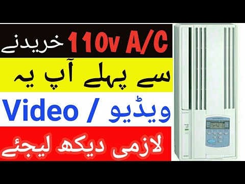 110 AC Sale In Pakistan   110 Ac Specifications   110 Ac Review