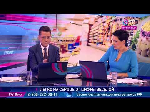 Михаил Беляев и Олег Шибанов — о темпах инфляции и денежно-кредитной политике в России