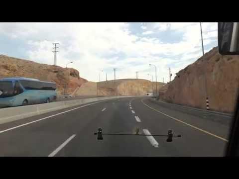 West Bank Highways  Israel