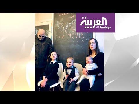 صباح العربية   عائلة بريطانية تكسر الملل بإعادة إنشاء مشاهد أفلام شهيرة  - 13:59-2020 / 4 / 8