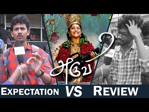 Aruvi Movie Review | Expectation (Vs)...