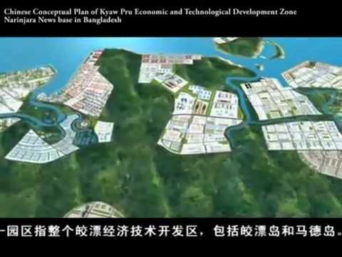 Kyaukpyu economic and technological zone
