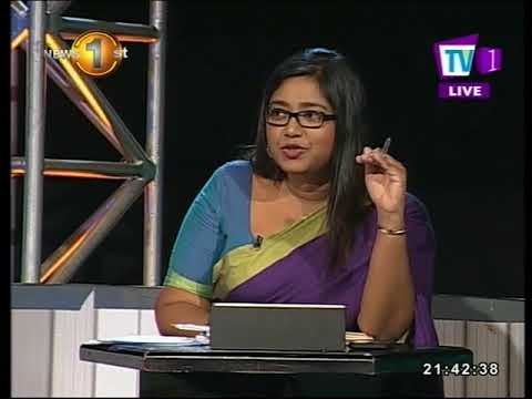 Face the Nation TV 1 18th September 2017 Part 1