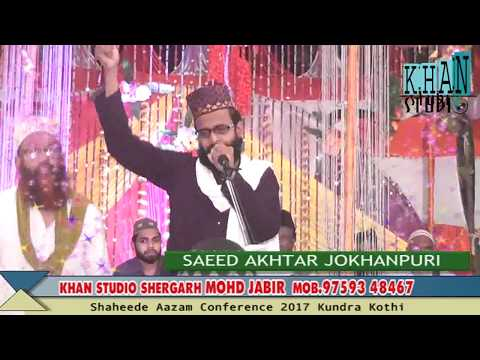 हमें पैदा किया जिसने उसी की बात करते है  SAEED AKHTAR JOKHANPURI 9568376786