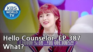 People say that DIA members aren't funny. [Hello Counselor/ENG,THA/2018.11.12]