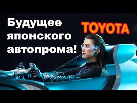 Лучшие автомобили Токио Мотор Шоу 2019