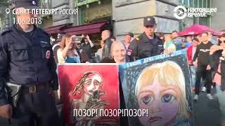01 06 2018 Санкт Петербург, Невский проспект  Осипову Елену Андреевну задерживаю