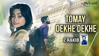 Tomay Dekhe Dekhe | Z Rakib | EID Release 2018 | Bangla New Song 2018