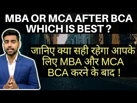 MBA after BCA | MCA or MBA | Careers in MBA | Career in MCA |MBA or MCA after BCA | MBA IT | India.