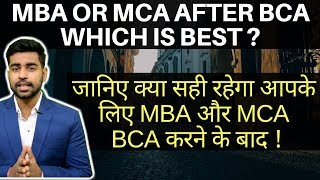 Mba Or Mca After Bca