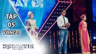 HẸN NGAY ĐI 2018 - TẬP 5 Vòng 3 | Hiếu Nguyễn khiến ứng viên buồn khi được rủ đi trốn
