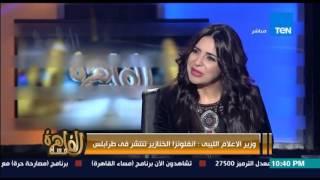 مساء القاهرة - وزير الاعلام الليبي : انا ضد ثورة يناير و 30-6 ثورة تصحيح مسار