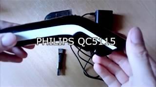 Обзор Тест Триммера PHILIPS QC5115 Отзыв
