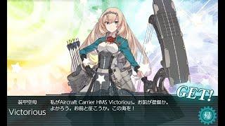 艦これ2021夏イベントE-3甲「増援輸送!ペデスタル作戦」第四輸送ゲージ破壊
