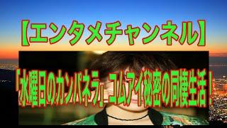 お得な情報も提供しています! → http://www.lp-kun.com/web/lp_kun1466...