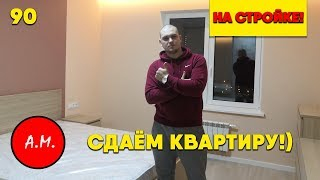 Кудрово ремонт квартир / Отделка квартир в СПб<