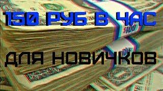 Financial Traffic +150% за 24 часа! Мой депозит 1000 руб! Заработок денег, Инвестиции 2018